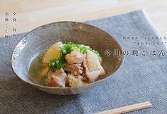 鶏もも肉と長芋のさっと煮のレシピ。 一口いただけば柚子こしょうの風味 がふんわりと広がるお 手軽煮物は暑さ厳しい 日にもおすすめ。
