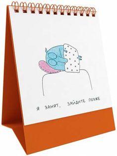 Интернет магазин подарки и сувениры минск