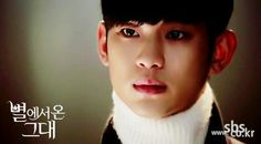 Kim Soo Hyun | #김수현