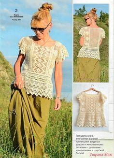 Women's crochet top with sleeves Filet Crochet, Irish Crochet, Crochet Lace, Crochet Tank Tops, Crochet Cardigan, Crochet Clothes, Crochet Patterns, Short Sleeve Dresses, Pullover