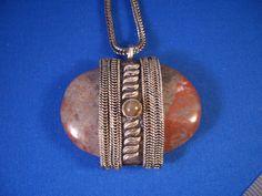 Middle Eastern Tribal Amulet - Vintage Kuchi Amulet Stone