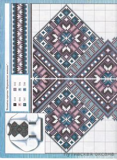 Gallery.ru / Фото #58 - сорочки 4 - pytuvskaja Cross Stitch Flowers, Perler Beads, Shirt Designs, Kids Rugs, Embroidery, Embroidered Shirts, Beading, Fabrics, Patterns