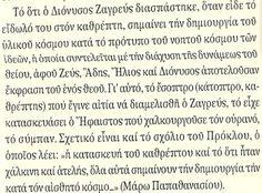 Conspiracy Feeds: Ο Θεός Διόνυσος ο Ζαγρέας και ο καθρέπτης... Gods And Goddesses, Ancient Greece, Temples, Philosophy, Legends, Philosophy Books