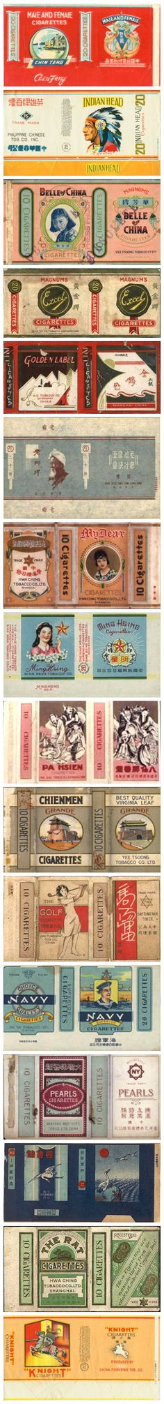 Chinese Cigarette Packaging