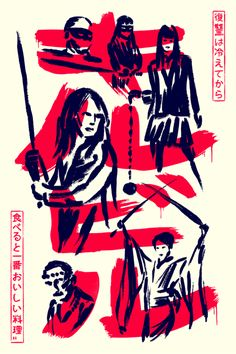 Revenge Is A Dish Best Served Cold by Matt Chase (Kill Bill poster) Kill Bill, Vintage Movies, Vintage Posters, Youre My Favorite Person, Tom Whalen, Inside Art, Nyc Art, Japanese Characters, Movie Poster Art