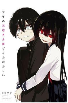 Sword Art Online, Art Reference, Anime Characters, Manga Anime, Joker, Geek Stuff, Romance, Cartoon, Comics