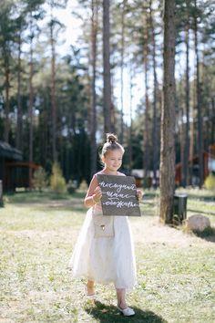 Wedding - Nastya & Andrey