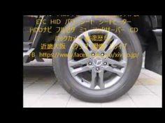 H24年 W463 ベンツ Gクラス G550L 14yスタイリング 黒 黒革 左H 大阪エクシブ MercedesBenz中古車