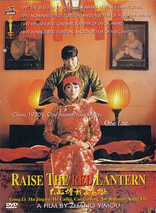 Raise the Red Lantern is a 1991 film directed by Zhang Yimou and starring Gong Li. It is an adaption by Ni Zhen of the 1990 novel Wives and Concubines by Su Tong. Set in the 1920s, the film tells the story of a young woman who becomes one of the concubines of a wealthy man during the Warlord Era. It is noted for its opulent visuals and sumptuous use of colours.