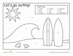 Summer Kindergarten Sports Worksheets: Beach Color By Number