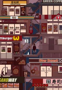 painting and drawing Star Pizza, Star Donuts, Illustration Story, Illustrations, Tokyo Restaurant, Cute Girl Drawing, Monochrome Color, Japanese Artists, Dark Colors