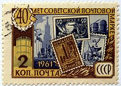 Russia. SOVIET STAMPS. Scott 2516 A1281, Issued 1961 Aug , Perf. 12 1/2 x 12, 2.