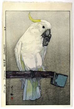 Ohara Koson (Shoson) Japanese printmaker (1877 - 1945)