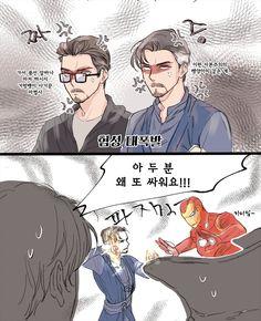 Memes Marvel, Marvel Funny, Funny Comics, Deadpool X Spiderman, Marvel Avengers, Superfamily Avengers, Spideypool, Spaider Man, Chibi Marvel
