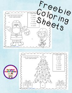 Sharing Kindergarten: Polar Express Freebie