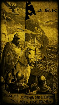 Byzantine Army, Soccer Kits, Fabric, Movies, Movie Posters, Football, Wallpapers, Soccer, Athens