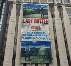 """Naruto Shippuden tendrá el especial de una hora """"LAST BATTLE"""" el 29 de septiembre."""