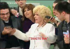 Δύο ξένοι Ντενη ΣΚΆΣΤΕ ΠΙΑ! Movie Quotes, Funny Quotes, Life Quotes, Funny Greek, Greek Quotes, Series Movies, Tvs, Awkward, Motivational Quotes