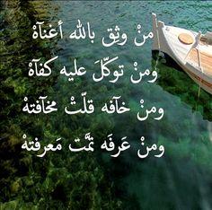 اشهد ان لا اله الا الله وان محمد رسول الله