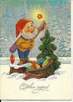 Vintage Russian Postcard - Happy New Year  Gnome decorates fur-tree
