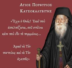 Λόγια Αγίων (ΚΤ) Greek Quotes, Wise Quotes, Pray Always, Everyday Quotes, Writers And Poets, Orthodox Christianity, Prayer Book, Religious Icons, Orthodox Icons