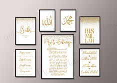 I& happy to introduce this article from my shop to Islam, Me . Islamic Quotes, Islamic Art, Alhamdulillah, Allah, Islamic Wall Decor, Mekka, Wallpaper Quotes, Creative Art, Etsy