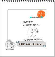 삼삼남녀 1화 댓글편 (상) - 댓글베스트 3호