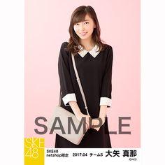 SKE48 2017年4月度 net shop限定個別生写真「入学式」5枚セット 大矢真那 | AKB48グループショップ