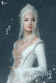 Actress Gong Bei Bi as the Ice Queen.