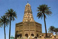 Tumba de Sitt Zumurrud Khatuns