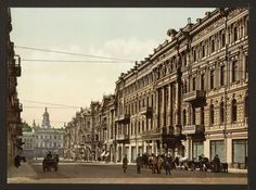 vintage everyday: Color Pictures of Ukraine from 1890 - 1900