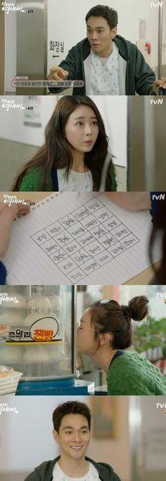 "[Spoiler] ""Rude Miss Young-ae Season 16"" Lee Kyu-han Likes Lee Soo-min-III"