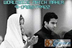 ELITE 09815479922 MUSLIM MUSLIM MATRIMONY INDIA
