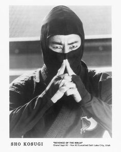 Promo screen shot of Sho Kosugi for 1982's Revenge of the Ninja. This was during the peak of the 1980's martial arts cinema craze