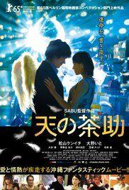 Cine Asiatico Online (blog) » Poner los tags que correspondan: estrenos, peliculas, Proximos » peliculas