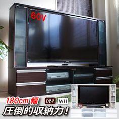 送料無料テレビ台60インチTV台テレビラックゲート型AVボードダークブラウンホワイト