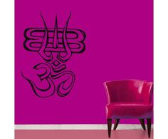 Shiva Om wall sticker by meSleep on http://www.makenlive.com/products/9464/walls-and-paints/wall-stickers/Shiva%20Om  #god #indiangod #holy #divine #wall #art #design #idea #decor