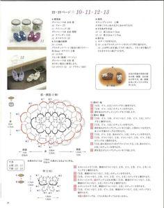 Gallery.ru / Фото #28 - Sutekina Komono - Tatting Lace Beautiful Items - 2012 - mula