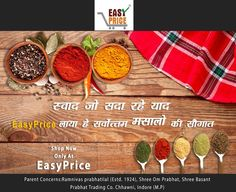 Our Awesome Indian Spices are available on Whole Sale price. Call us today for free home delivery at your door step & Spice up your life only with easy price.  👉 093008 77144 🚚