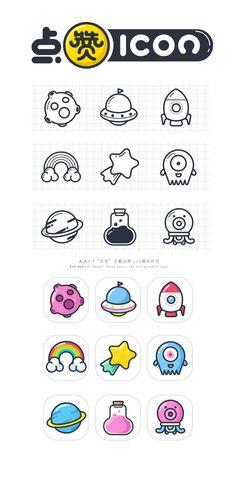 人人太空主题VIP点赞icon设计 #i...