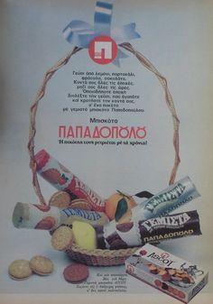 Sweet Memories, Childhood Memories, Old Greek, 80s Kids, Alexander The Great, Oldies But Goodies, Advertising Poster, Vintage Advertisements, School Stuff