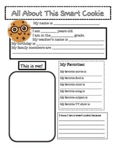 First Day of School Activity- All About this Smart Cookie. Establishes ...