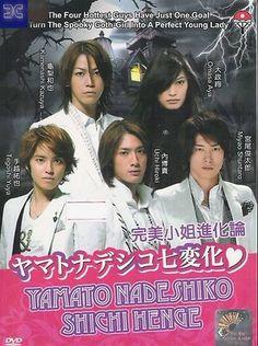 Yamato Nadeshiko Shichi Henge Drama | やまとナデシコ七変化ドラマ