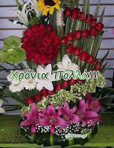Funeral Bouquet, Funeral Flowers, Tropical Flower Arrangements, Beautiful Flower Arrangements, Luxury Flowers, Victorian Flowers, Good Morning Flowers, Deco Floral, Flower Boxes