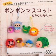 How to make pompoms, japanese book