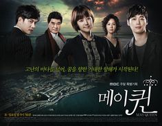 five fingers kdrama rating