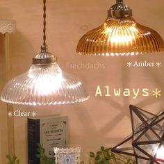 キューブ/フレンチカントリー風のシンプル1灯ガラスペンダントライト『オールウェイズ』ALWAYS/インテリア照明のフレッヒダックス【RCP】