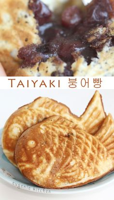 Today I am making simple street snack. My mother loves whole red beans inside of taiyaki 붕어빵 たい焼きlike today's recipe. Taiyaki Recipe 붕어빵たい焼き Ingredients ½ cup cake flour (110g) 2 teaspoons baking powder 1 egg 3 tablespoons granulated sugar ¾ cup milk (180ml) Pinch of salt ½ cup cooked sweetened whole red bean paste, or … … Continue reading →