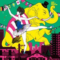 Dancer Elephant