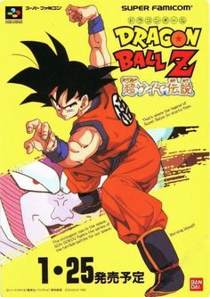 Dragon Ball Super Broly Movie Poster DBZ Animated MovieA4 A3 A2 A1